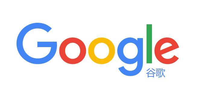 破天荒!法国法院裁定谷歌不必补13亿美元税款