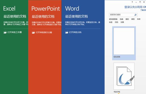 WinXP总管 V5.20 中文安装版