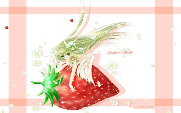 草莓天使动态屏保