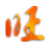 旺道SEO推广系统(旺道SEO优化软件) V7.1 绿色版