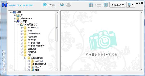 bkViewer(照片浏览器)