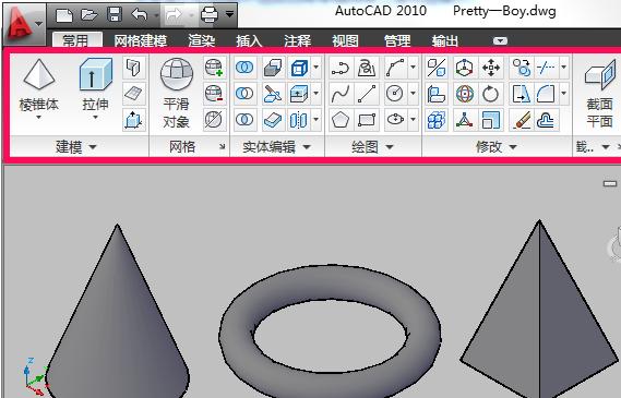CAD建模2