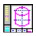 换热器工艺计算器(换热器大师) V3.0 绿色版