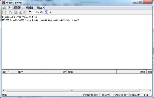 FileZilla V3.27.0.1