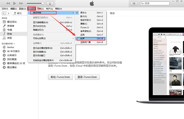 itunes64位官方下載