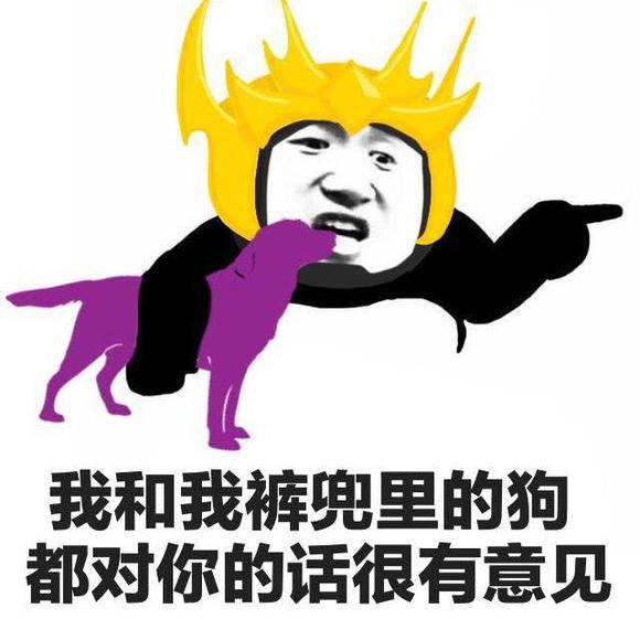 王者荣耀杨戬超可爱Q版动漫头像大全