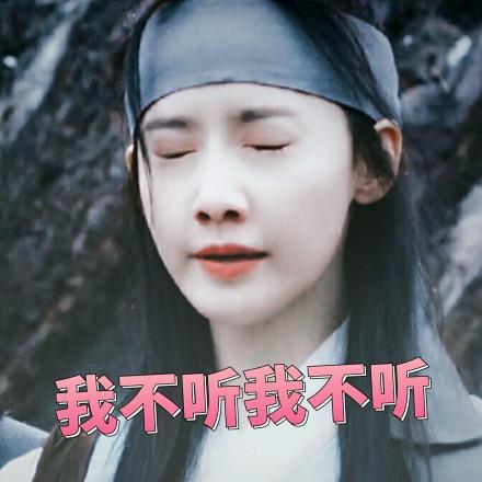 韩剧《王在相爱》的林允儿带字表情8P脸上画表情图片包图片