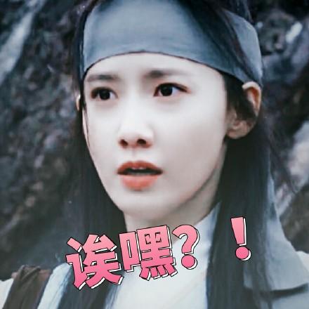 鼻涕《王在相爱》的林允儿带字表情8P流女韩剧表情包搞笑图片