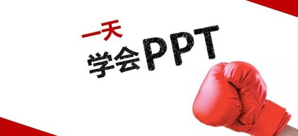 PPT制作软件哪个好?PPT制作软件排行榜