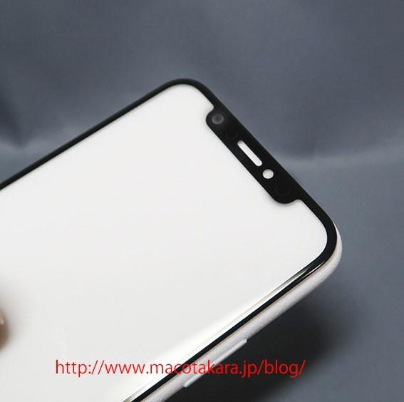 iPhone 8全面屏