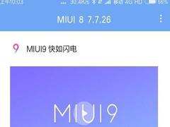 小米6怎么升级miui9?小米6升级miui9系统的方法