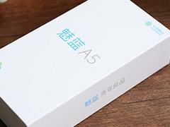 魅蓝A5评测:699元的手机用起来怎么样?