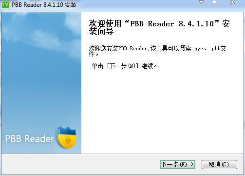 PBB Reader