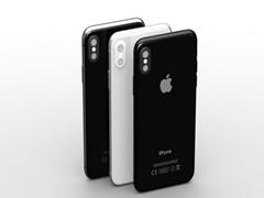 外媒再次爆料 iphone8只会提供三种颜色