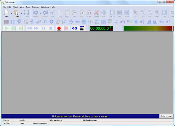 GoldWave音频剪辑软件