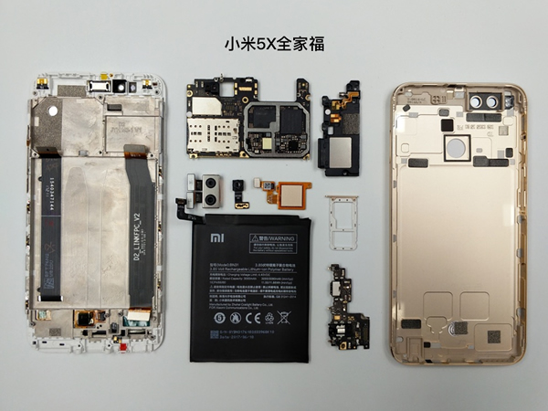 小米5x怎么样?小米5x拆机图解 手机评测 下载之家