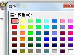 qq字体怎么改颜色?qq字体颜色修改方法