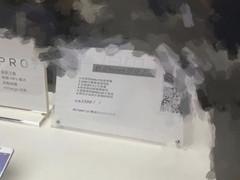 魅蓝Note6配置与售价大曝光