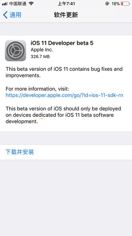 iOS11 Beta5