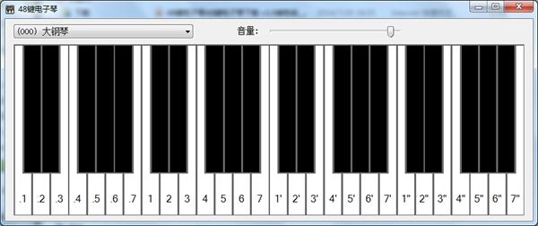48键电子琴
