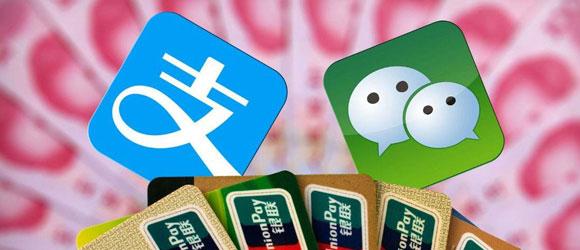 微信转账限额多少?微信转账额度和支付限额的介绍