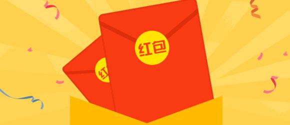 微信紅包顯示:發送成功,對方卻沒收到是怎么回事?