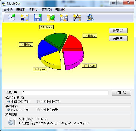 MagicCut(切割魔术师) V1.1 绿色汉化版