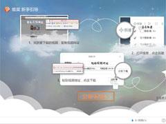 视频下载工具哪个好?网页视频下载工具排行一览