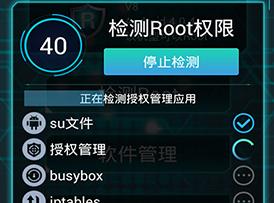 手机root软件哪个好?6款热门手机root软件推荐