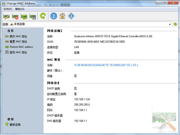 how to change ip address on mac air