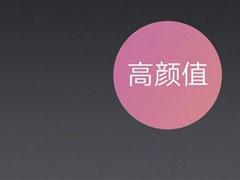今晚不见不散!红米Note5A细节图曝光