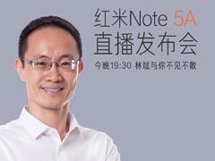 必看!红米Note5A直播发布会观看攻略