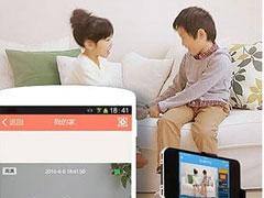 手机视频监控软件哪个好?5款看家软件推荐