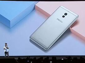 魅蓝Note6有几种颜色?魅蓝Note6机身配色
