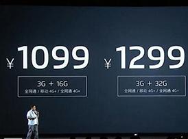 魅蓝Note6多少钱?魅蓝Note6各版本价格