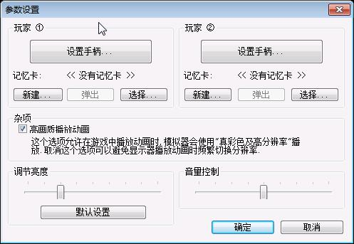 pSX emulator