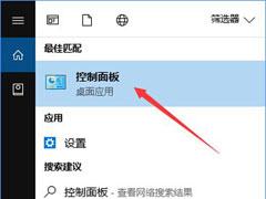 Win10系统如何禁止IE浏览器运行?Win10系统禁止IE浏览器运行的方法