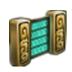 文件均分器 V1.1 绿色版