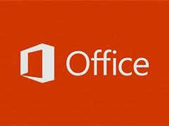 microsoft office2013安装和激活教程