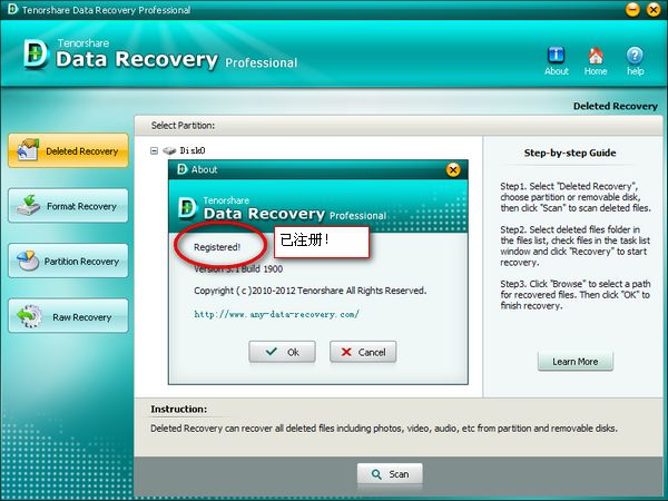 Tenorshare Data Recovery(数据恢复软件) V3.1.02 英文专业版