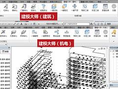 3D建模软件哪个好?3D建模软件排行榜