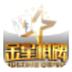 金星棋牌 V1.0.0.0 官方安装版