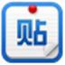 百度贴吧推广大师 V1.8.5.15 官方版