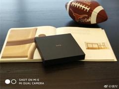 小米MIX2包装盒曝光:低调简约