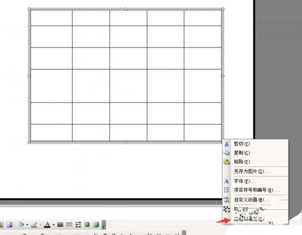 PPT中表格线条粗细怎么调节 PPT中表格线条粗细的调节方法