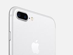 iphone7s国行版上市时间与价格曝光