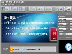 视频格式转换器哪个好?8款好用的视频格式转换器推荐
