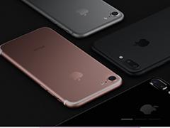 苹果7s手机报价是多少?苹果7s手机报价