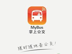 掌上公交有哪些?好用的掌上公交app下载推荐