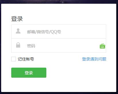 再输入密码;   3,点击:登录;   4,使用管理员与运营者微信号直接扫码